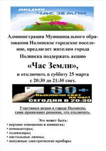 Публикация1