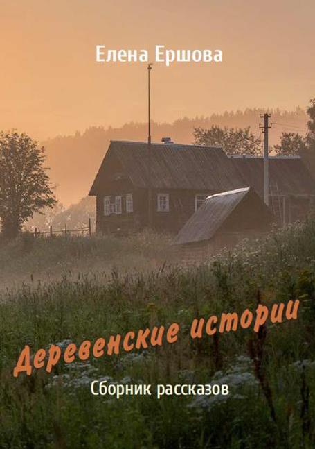 обложка-1